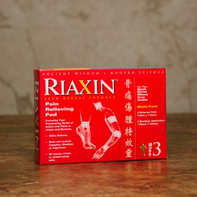Riaxin-No-3-Box-Square