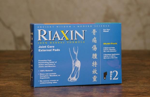 Riaxin-No-2-Box-8x10